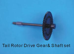 000199 TAIL ROTOR DRIVE GEAR