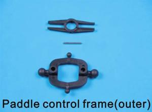 000192PADDLE CONTROL FRAME (OUTER)